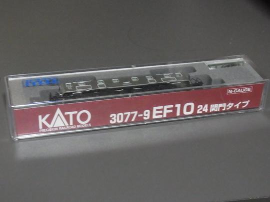 EF1024b (7)