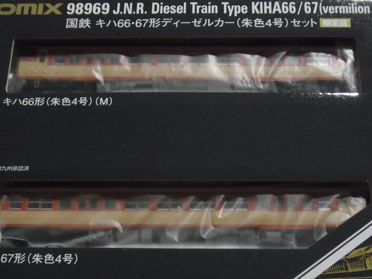 kiha6667 (5)