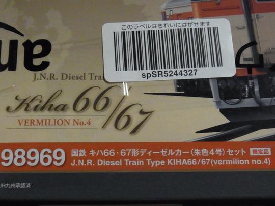 kiha6667 (4)