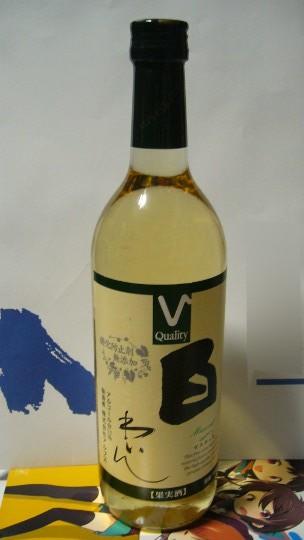 バロー白ワイン・マスカットP1110870