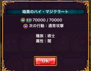fc2blog_20170922101503dae.jpg