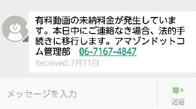 20170719041620869.jpg