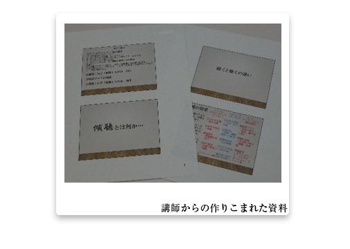 170908_img02.jpg