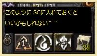 LinC0559.jpg