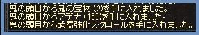 LinC0565.jpg