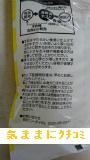 西友 みなさまのお墨付き 塩レモンゼリー 176g(22g×8個入) 画像④