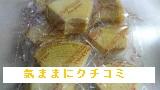 西友 みなさまのお墨付き 北海道産牛乳のカットバウム 8個入 画像⑥