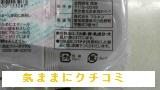 西友 みなさまのお墨付き 北海道産生クリームのマフィン 4個入 画像⑤