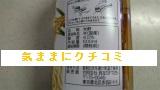 西友 みなさまのお墨付き まろやか純米酢 500ml 画像⑤