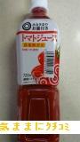 西友 みなさまのお墨付き トマトジュース 食塩無添加 720ml 画像
