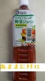 西友 みなさまのお墨付き リコピンたっぷり野菜ジュース 食塩無添加 720ml 画像