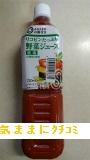 西友 みなさまのお墨付き リコピンたっぷり野菜ジュース 低塩 720ml 画像