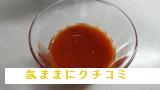 西友 みなさまのお墨付き リコピンたっぷり野菜ジュース 低塩 720ml 画像⑥