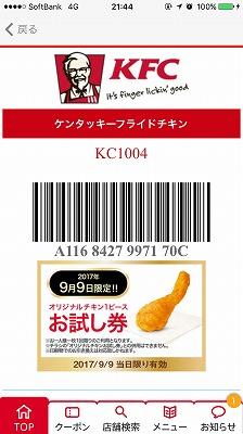 IMG_5787.jpg