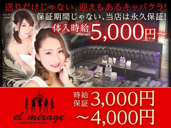 shop_kakou_20170421124107_320x240.jpg