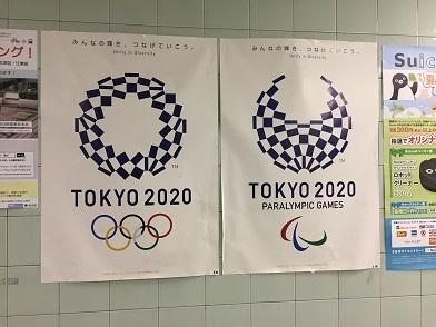 20170713