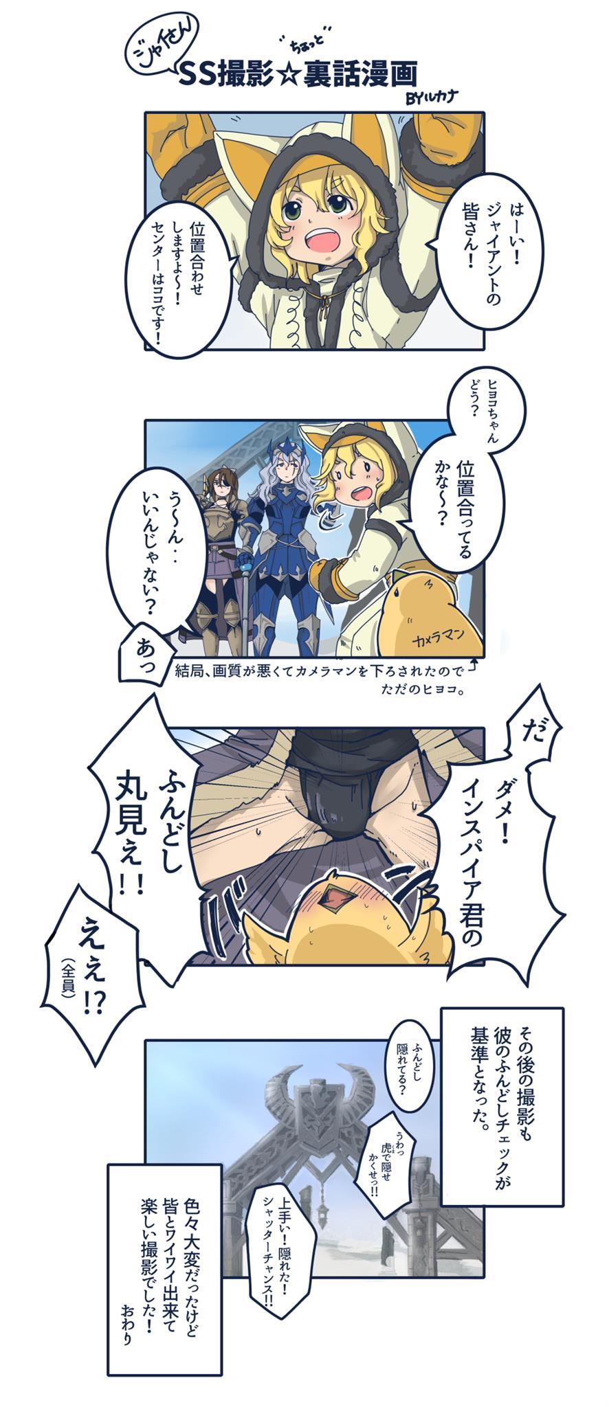 ss漫画2