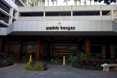 ワイキキ・バニヤン(2)