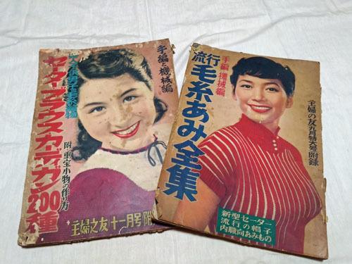 17-556.jpg