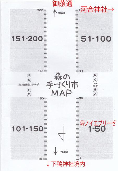 17-a-232.jpg