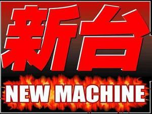 new_machine (1)