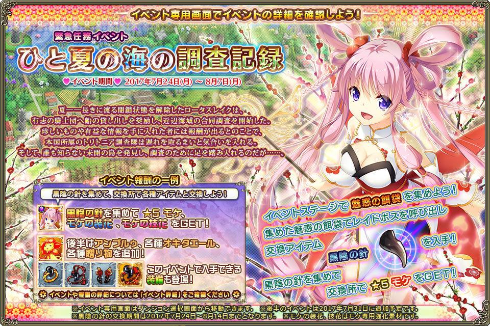 banner_event_0065.jpg
