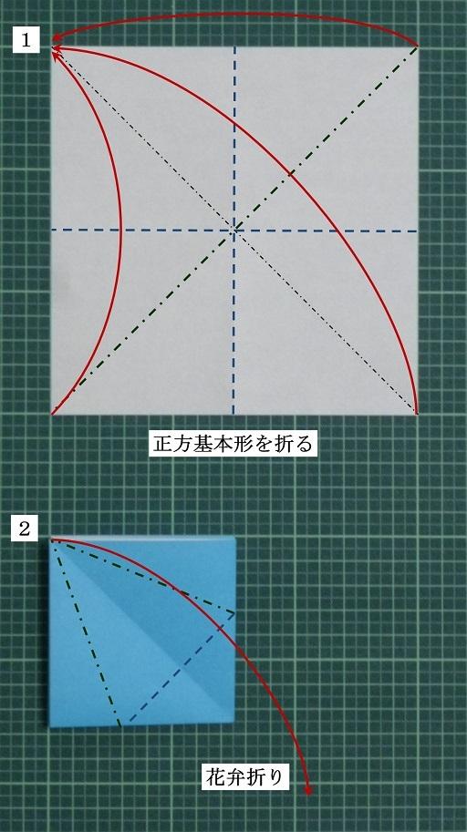 Futabasaurus512_01.jpg
