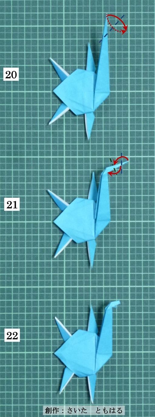 Futabasaurus512_8.jpg