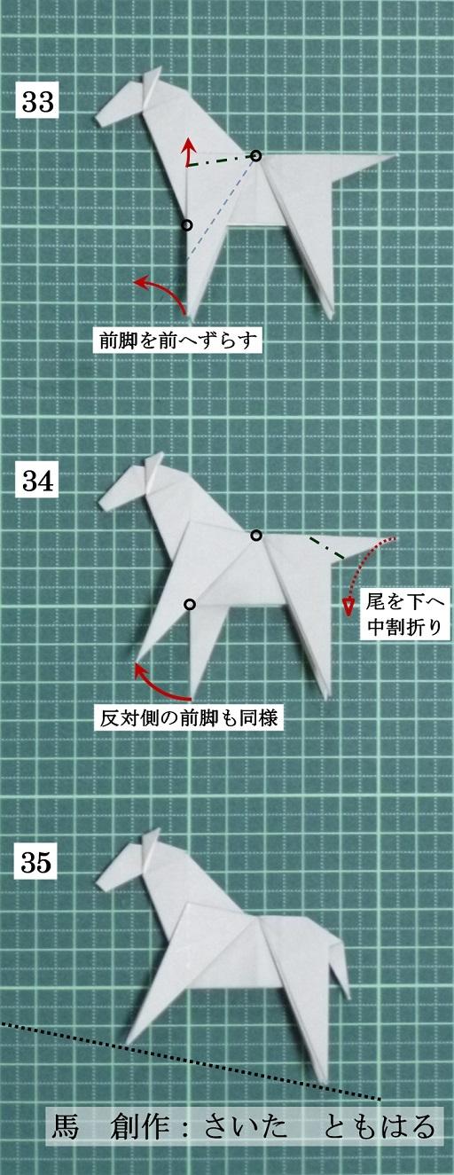 Horse512_12.jpg