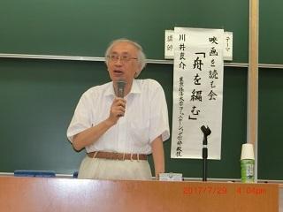 8月会報川井先生1