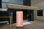 宿毛歴史館2