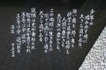 足摺岬にて10