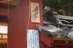 吉村虎太郎邸2