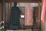 高知市立龍馬の生まれたまち記念館1