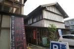高知市立龍馬の生まれたまち記念館2