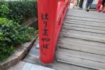 高知駅前5