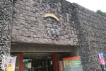 高知県立文学館3