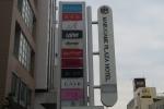 丸亀プラザホテル3