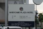 丸亀プラザホテル4