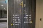 丸亀プラザホテル6