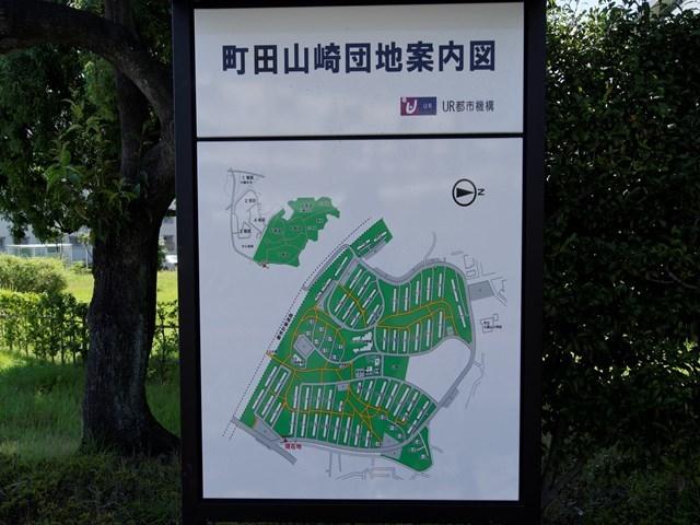 町田山崎団地案内板