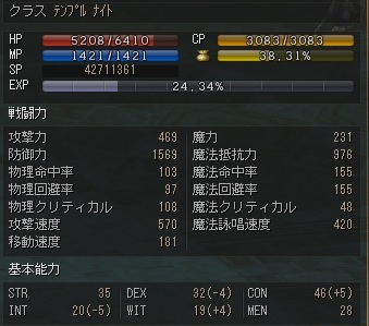 d-4c5 ドム