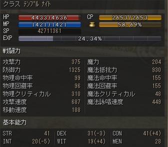 d-3c_4.jpg