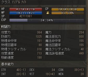 s-1c_1.jpg