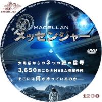 SPACEMAN'S自作BD&DVDラベル