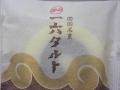 愛媛のお土産です…美味しゅうございました!(●´ω`●)
