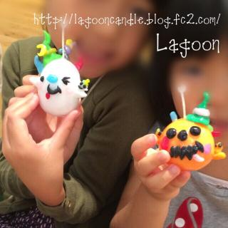 fc2blog_20170921164245ad9.jpg