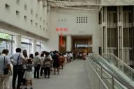 大エルミタージュ美術館展入場券売り場は長蛇の列