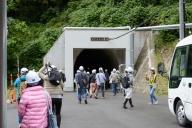 「かぐらトンネル」入口