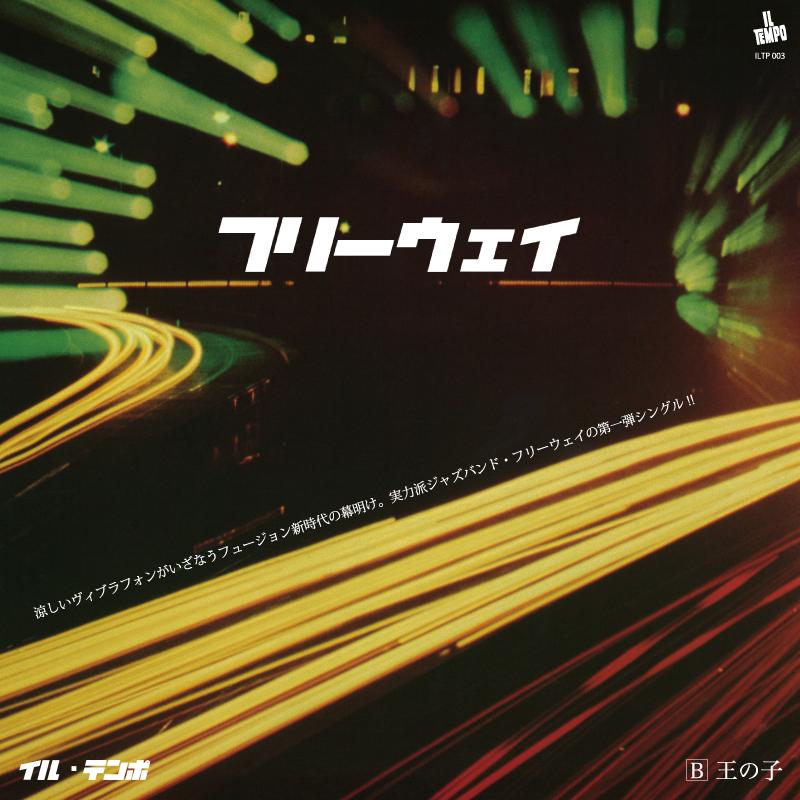 ILTP-003_JP_f